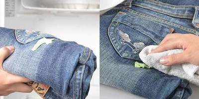 How to remove chewing gum from clothing?