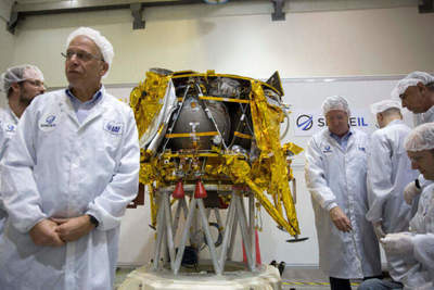 SpaceIL build and send to the moon lander