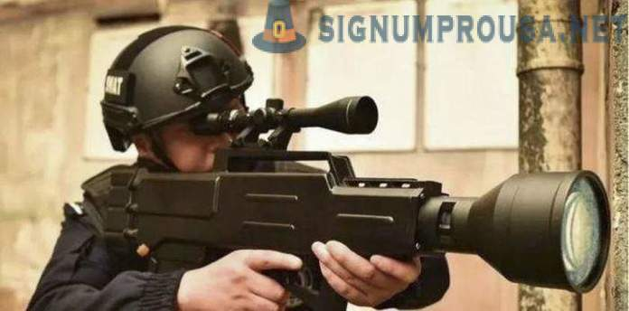 Chinese scientists announced the creation of a laser rifle