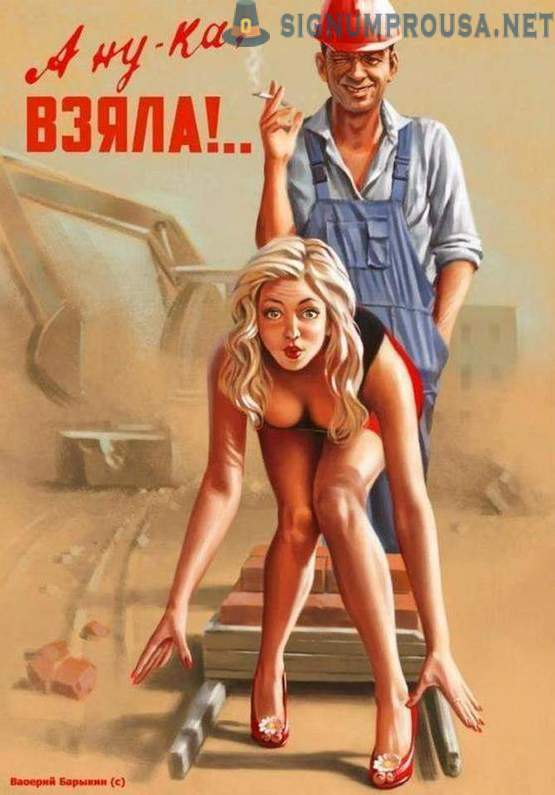Memories of sex in the USSR