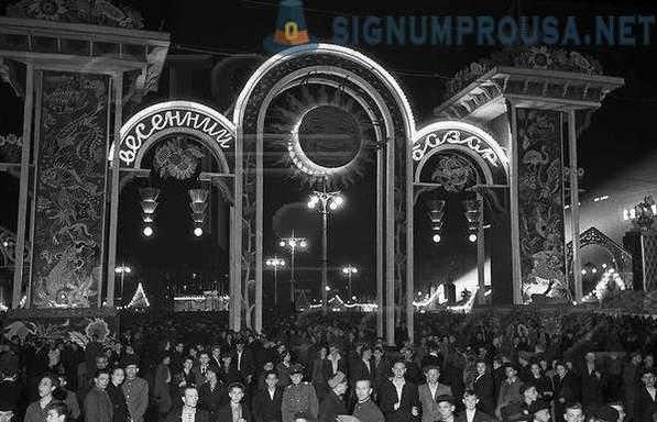 The Moscow City Day will decorate unique arches