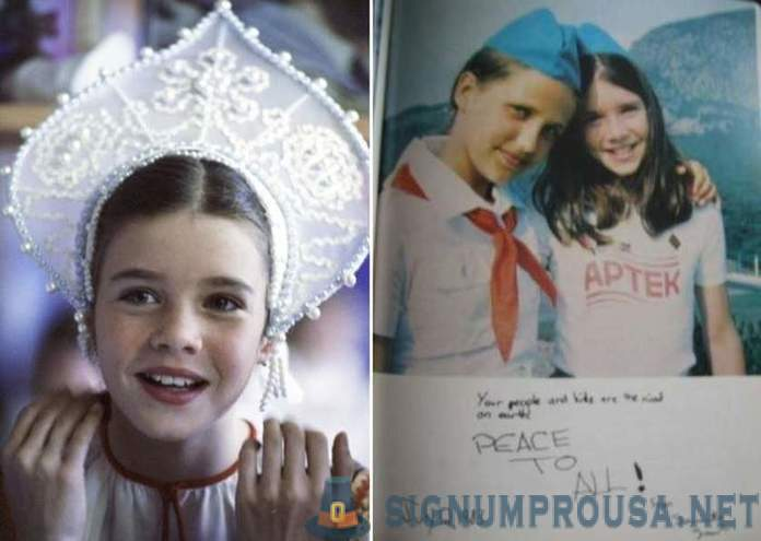 The tragic story of Samantha Smith: Why did the American, has become the youngest goodwill ambassador?