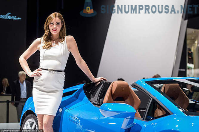 How to Open International Motor Show in Frankfurt