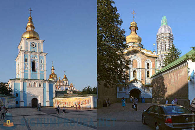 Kiev 100 years ago and today